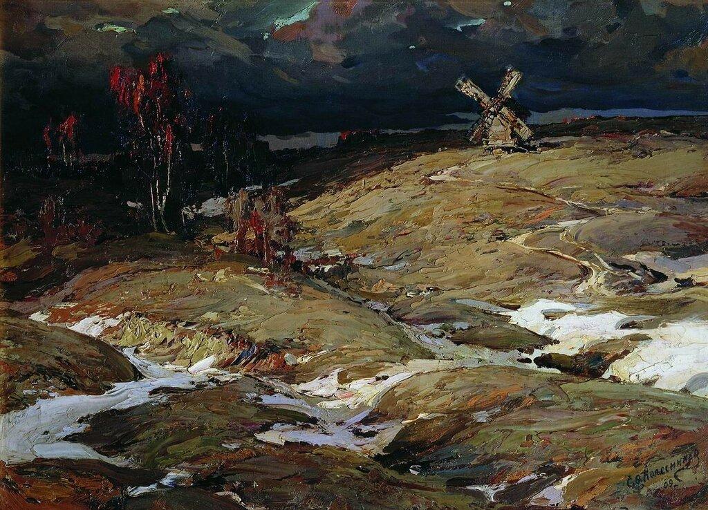 Перед грозой. 1909  Колесников