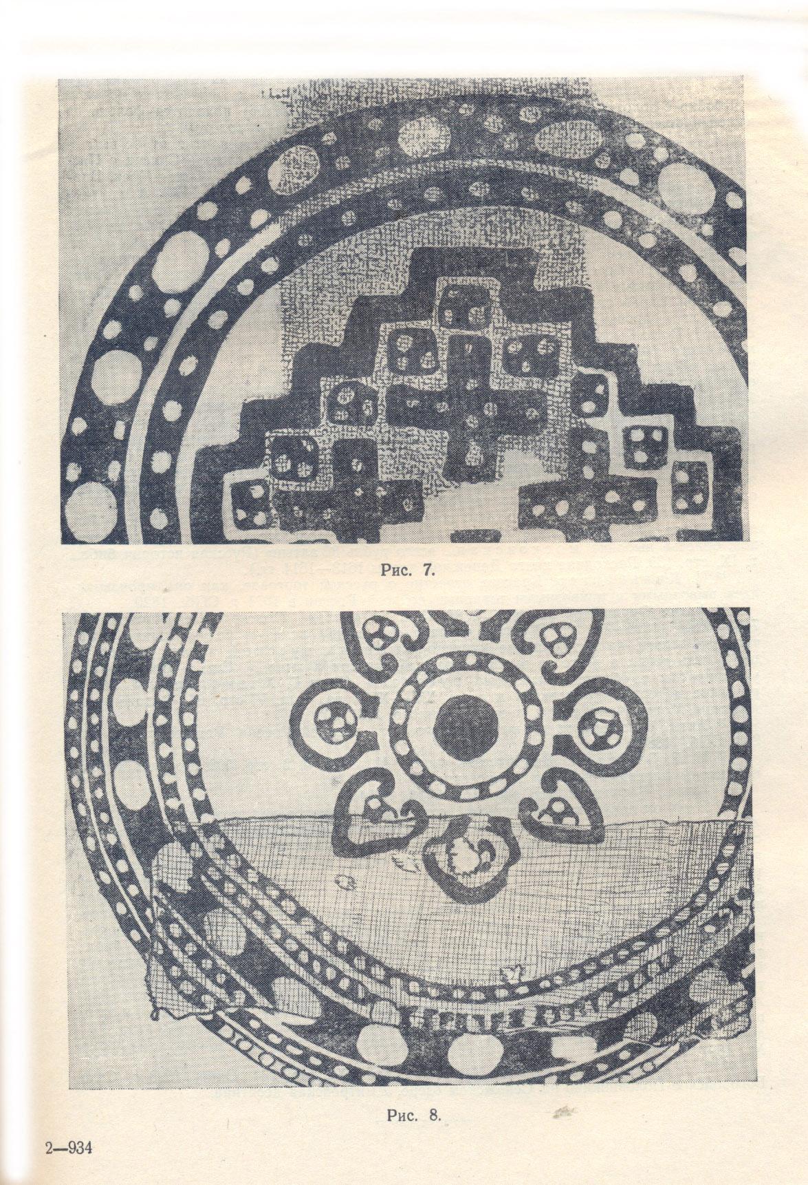 рисунок в тексте 7-8.jpg