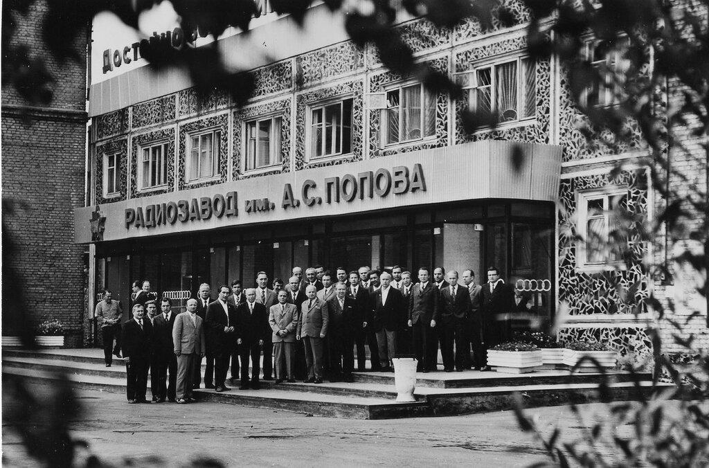 История промышленности России в фотографиях: ОмПО «Радиозавод им. А. С. Попова»