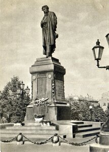 А.М. Опекушин (1841-1923) Памятник А.С. Пушкину, 1872-1880 гг. Москва, Пушкинская площадь. 1959, 20 тыс.jpg