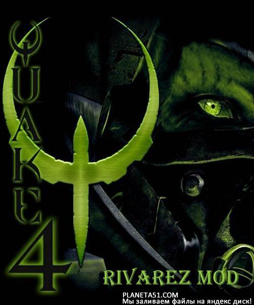 Quake 4 - Rivarez Mod (2016/RUS) » QWERTY51 ONLINE - CАЙТ С