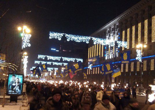 Марш кодню рождения Степана Бандеры
