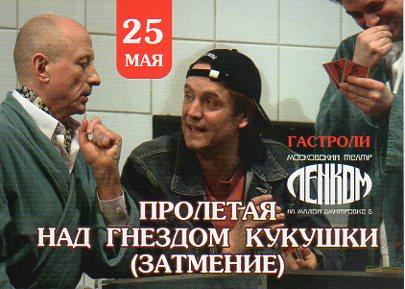 https://img-fotki.yandex.ru/get/198303/23478154.91/0_17ddea_20dad44c_orig.jpg