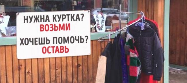 © DijanaV  Эмилия Флорес изТехаса удверей своего магазина устроила необычную гардеробную, в