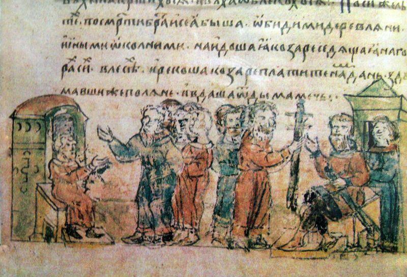15. Хазары О хазарах много писали соседние народы, но сами они практически не оставили о себе сведен