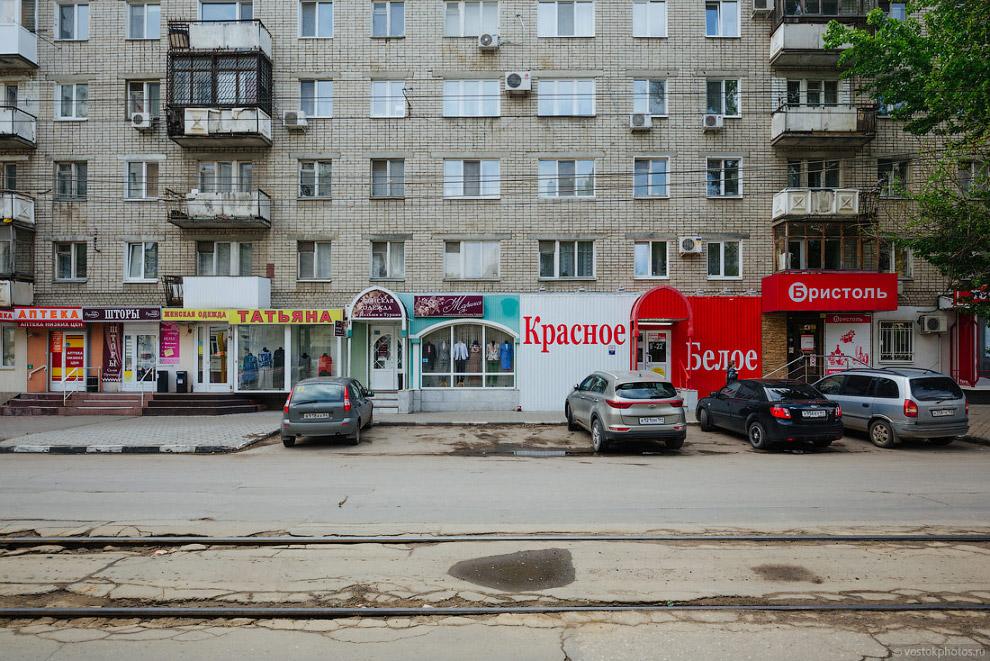42. Проспект Кирова — единственная «европейская» улица Саратова.
