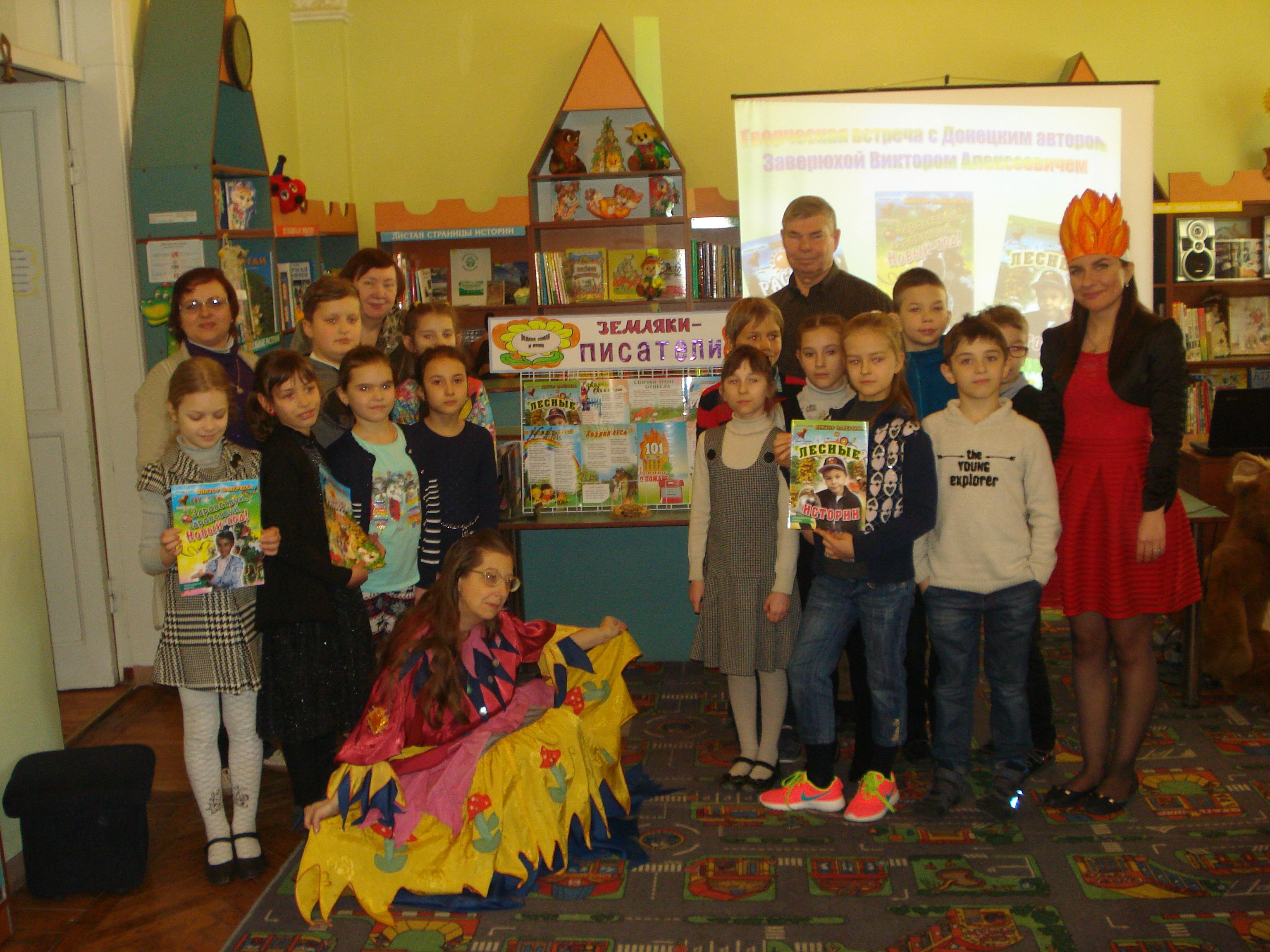 поэты донбасса, донецкая республиканкая библиотека для детей, отдел обслуживания дошкольников и учащихся 1-4 классов, пропаганда чтения, занятия с детьми
