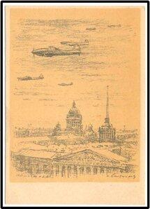 1943. Советские штумовики идут на выолнение заданий