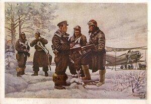 1944. Лётчики получают боевое задание