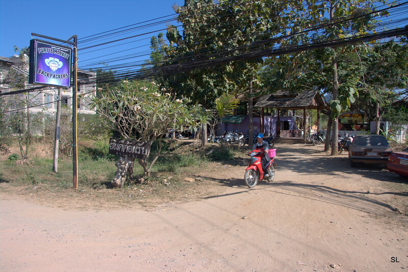 Север Тая