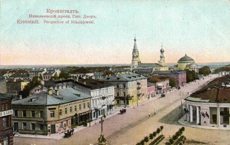 Николаевский проспект. Гостиный двор.