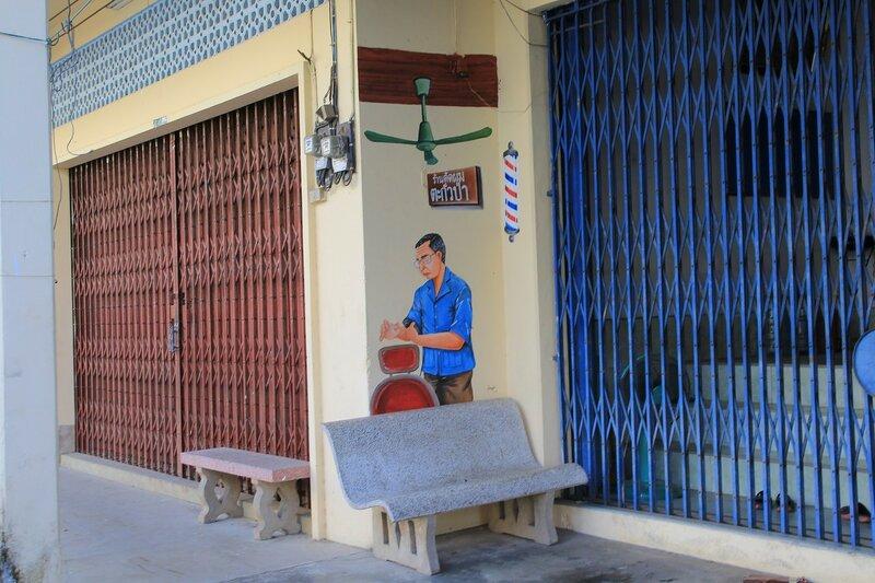 Граффити на стенах старинных домов-шопхаусов в старом городе Такуа Па (Таиланд)