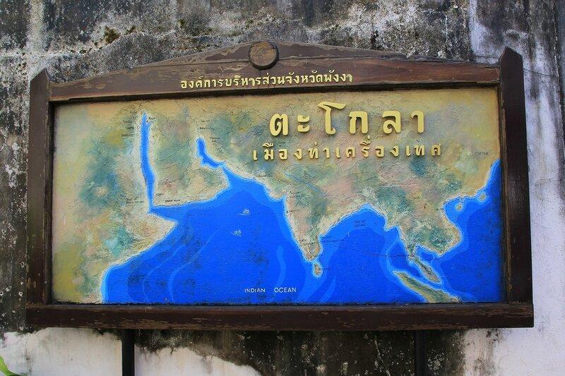 Карта путешествий китайских торговцев на стене в Такуа Па, Таиланд