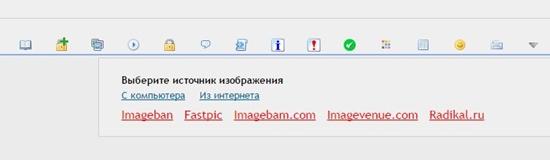 http://img-fotki.yandex.ru/get/198303/340462013.3fd/0_429276_99ce5bd8_orig.jpg
