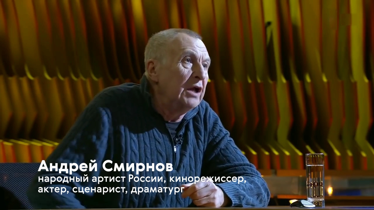 Имеющие надежду - акция национального покаяния. Андрей Смирнов
