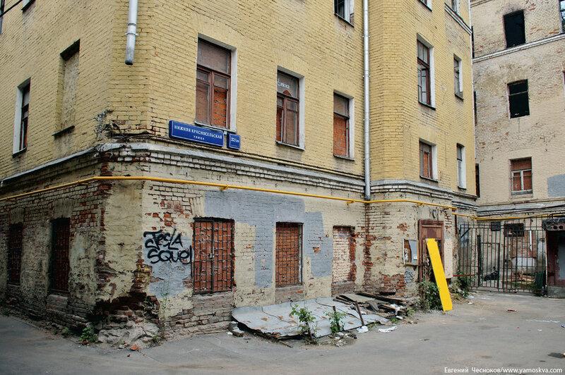 29Б. Нижняя Красносельская. д.32. 14.08.16.02..jpg