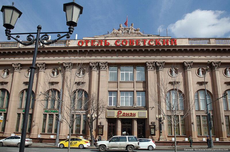 10А. Ленинградский пр. Театр Ромэн. 11.04.17.04.jpg