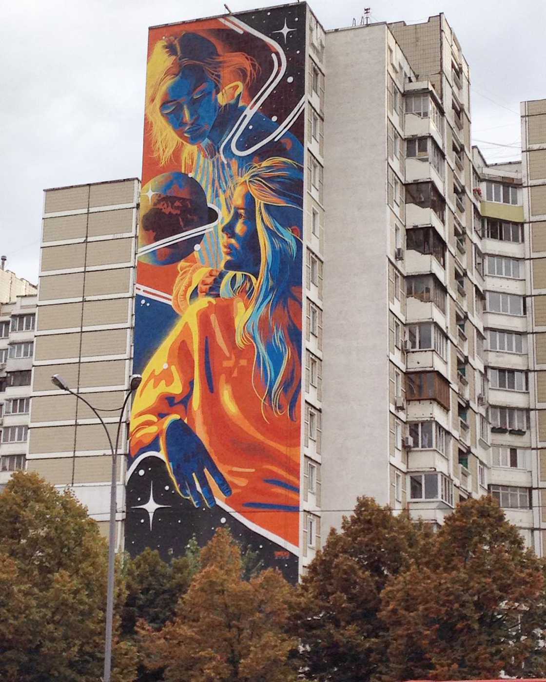 Inside Out - The street art of Dourone