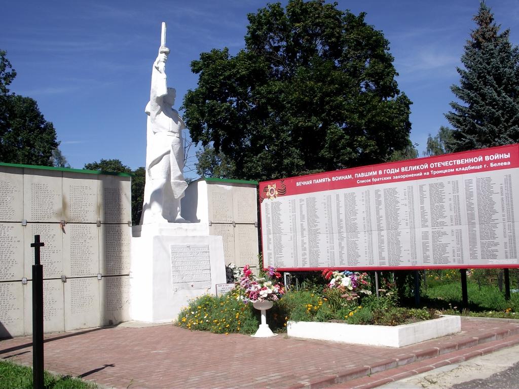 Памятник на могилку Белёв Прямоугольный вертикальный памятник Кирово-Чепецк