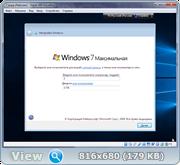 Windows 7 sp1 ultimate x86 spynet mod10 + kb3125574 by killer110289 12.03.17[Ru]