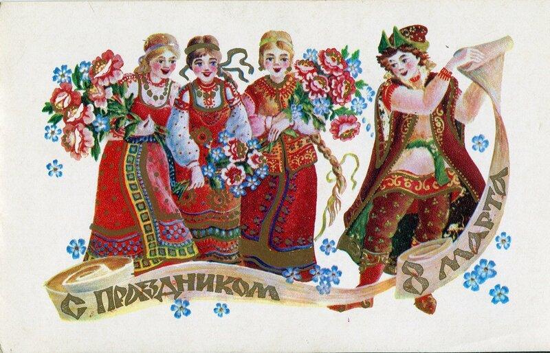 картинки с днем рождения в русском народном стиле