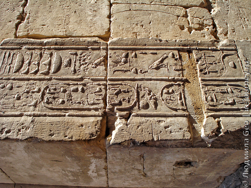Иероглифы храм карнак