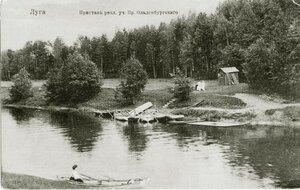 Пристань приюта принца Ольденбургского