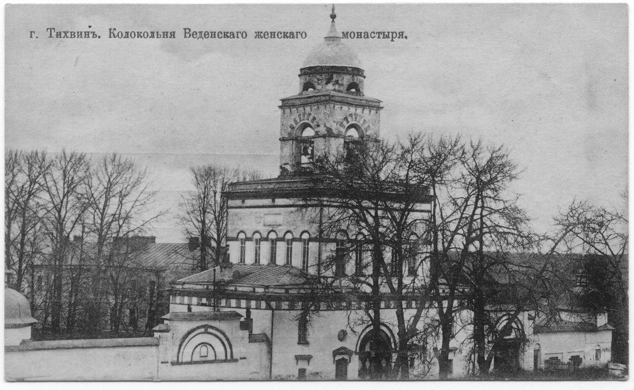 Введенский женский монастырь. Колокольня