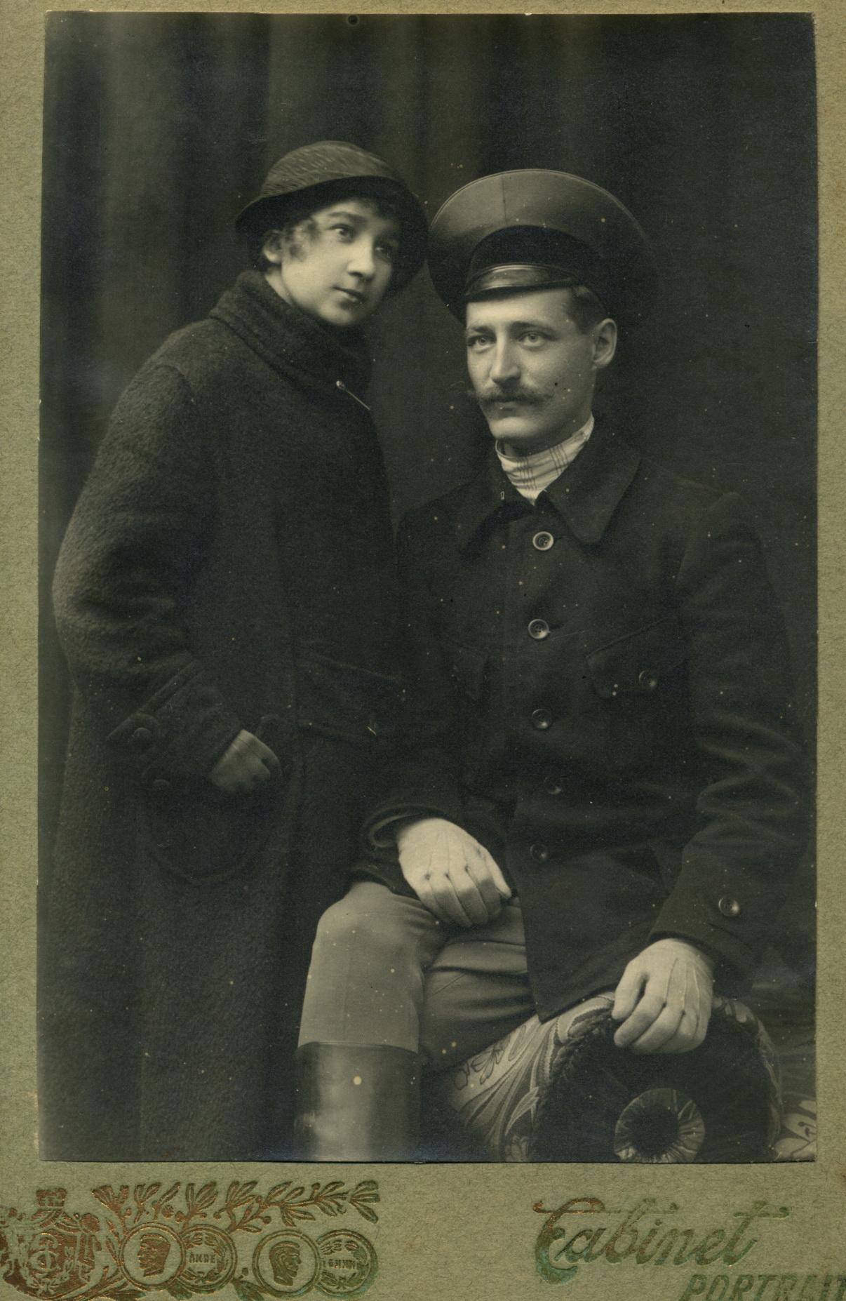 Дмитрий Николаевич Тагунов – участник русско-турецкой и гражданской войн и Валентина Николаевна Мошенцева.  1918