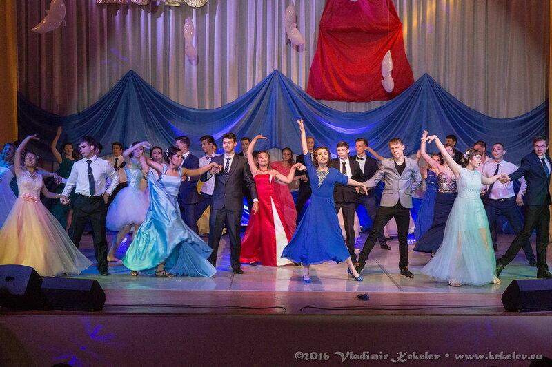 Щкола №29. Выпускной вечер. Танец