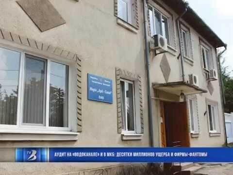 Сотрудники Водоканал Бельцы с сентября не получают зарплаты