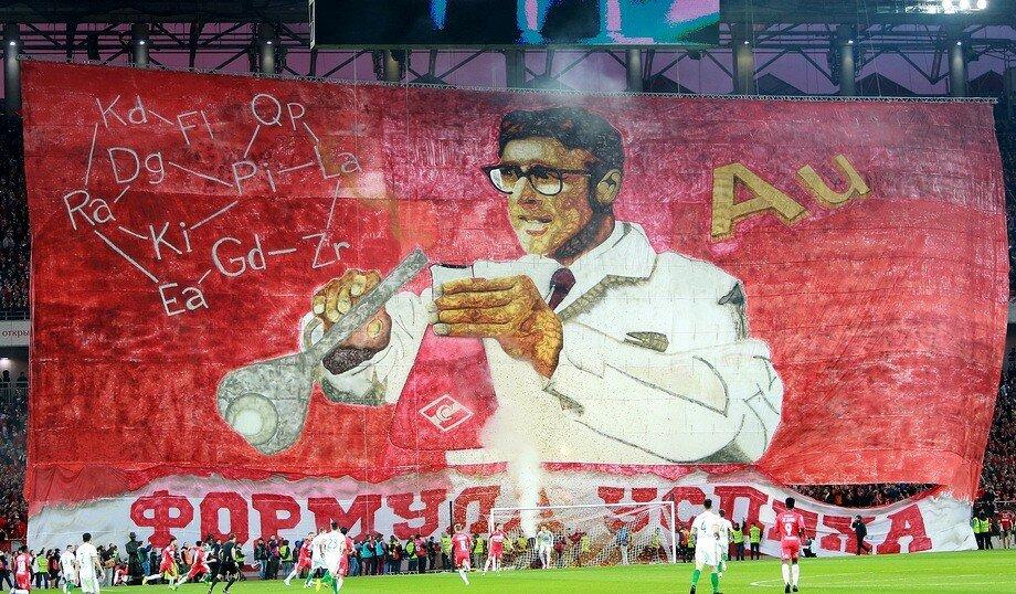 «Спартак» – самая посещаемая команда сезона 2016/17!