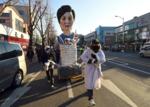 Южная Корея против Пак Кын Хе (4).png