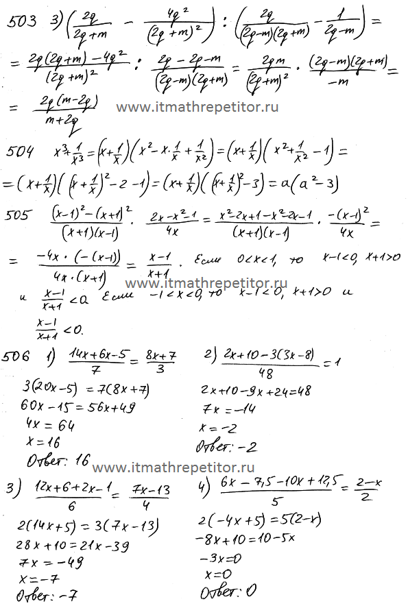 колягин алгебре класс федорова 10 ткачев по решебник