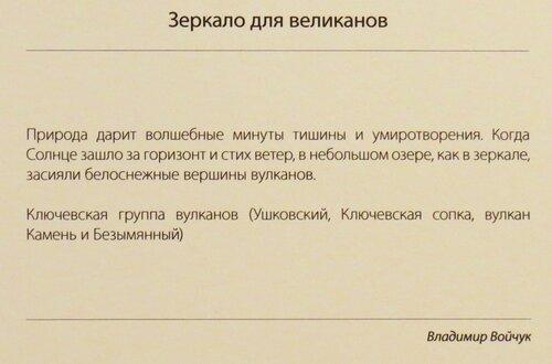 https://img-fotki.yandex.ru/get/198361/140132613.52a/0_21410c_676a768c_L.jpg