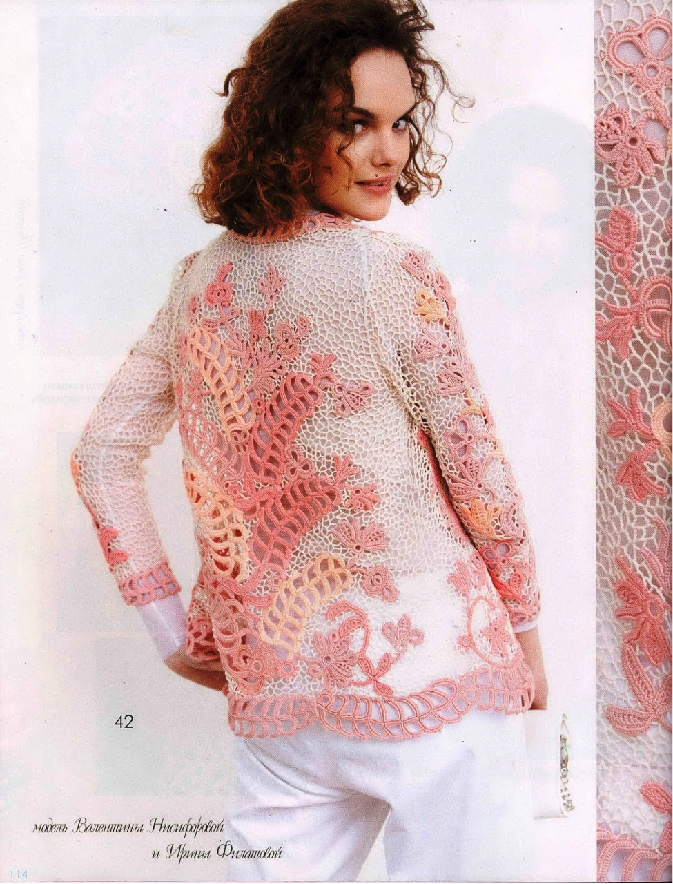 Журнал мод вязание крючком 2016 589