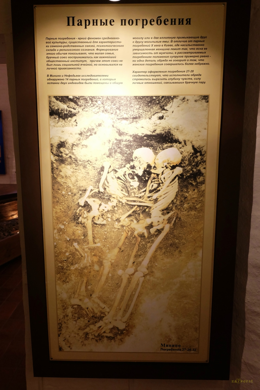 Кирилло-Белозерский монастырь, парные могилы, фото