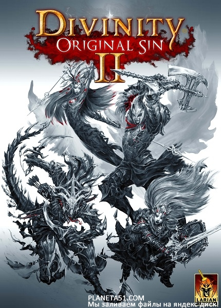 Divinity: Original Sin 2 (2016/ENG/Early Access)