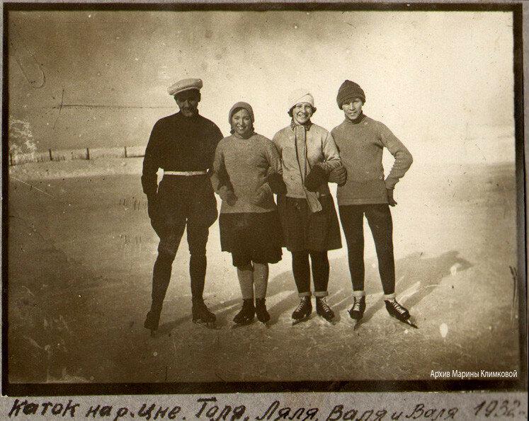 Фото В.Г. Маянского. 1932 год