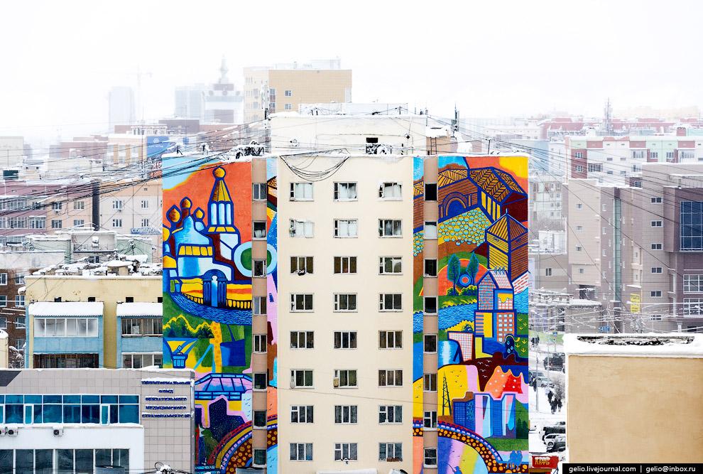 54. Улица Ярославского.