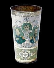 Памятный стакан к юбилею Лейб-Гвардии Финляндского полка.