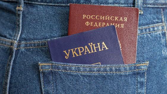Перешедший в русский ОПК украинский ученый получил гражданство