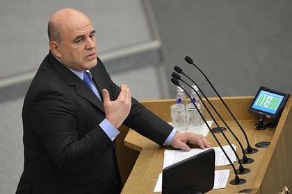 Брянские налоговики собрали за 4 месяца 14,3 млрд. руб.