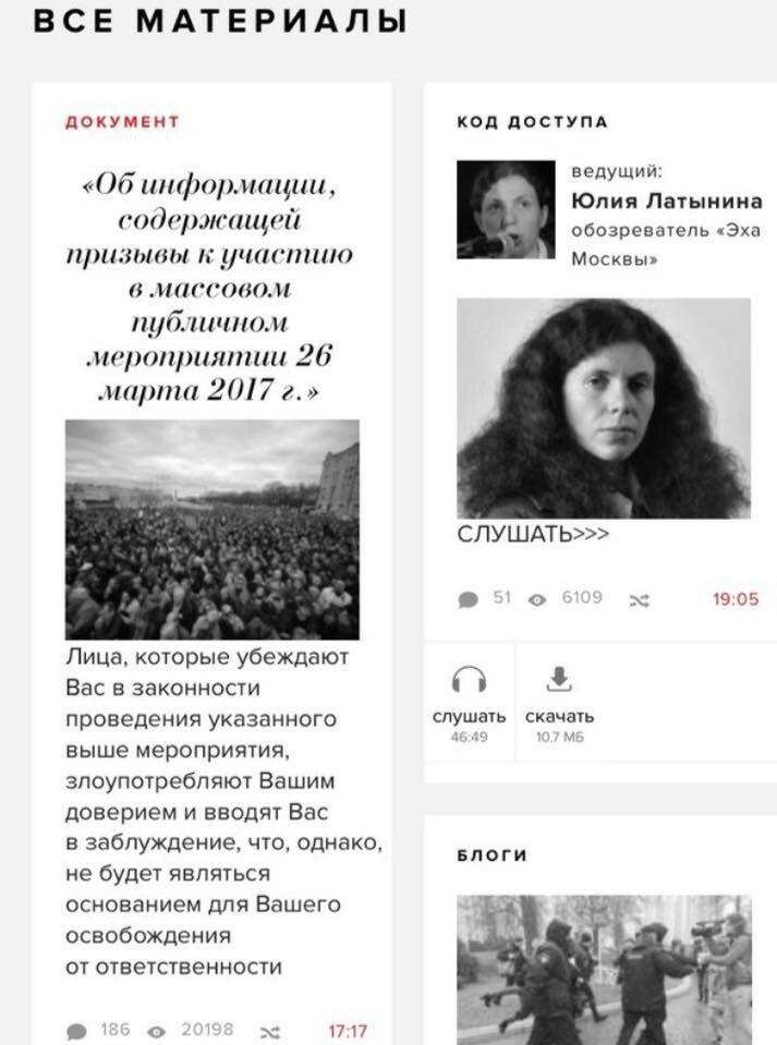 """День (есп) """"Ч"""""""