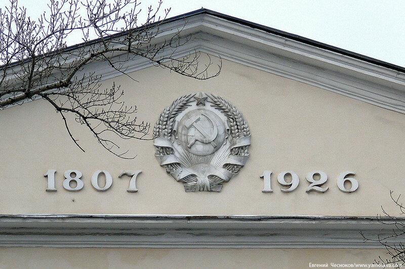 046. Комсомольский просп. д20с1. 18.01.17.04..jpg