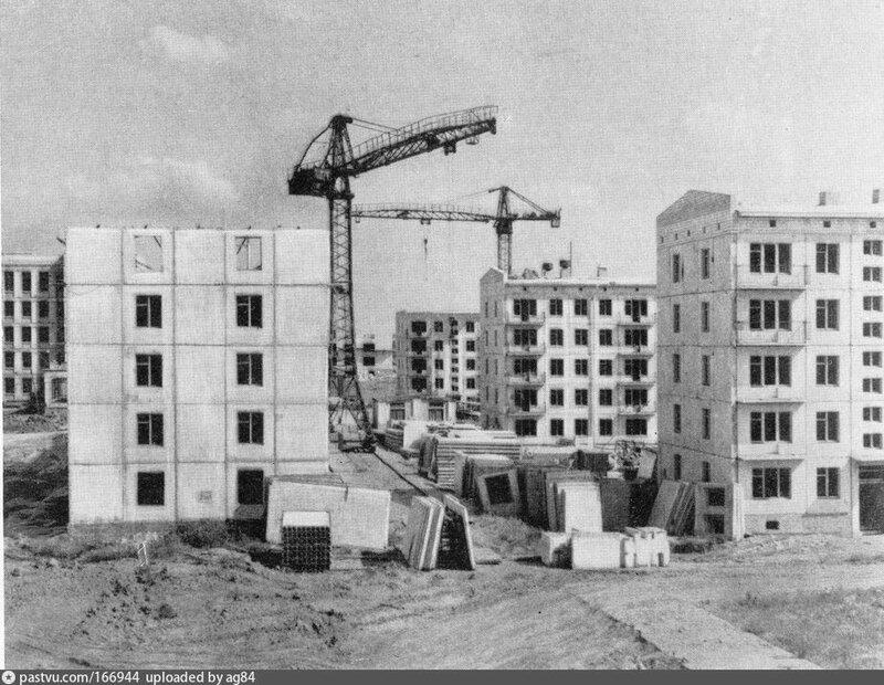 ДСК. Новые Черемушки. 1961..jpg