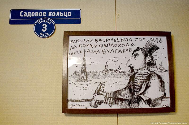 Навигация. Булгаков. 28.04.17.22..jpg