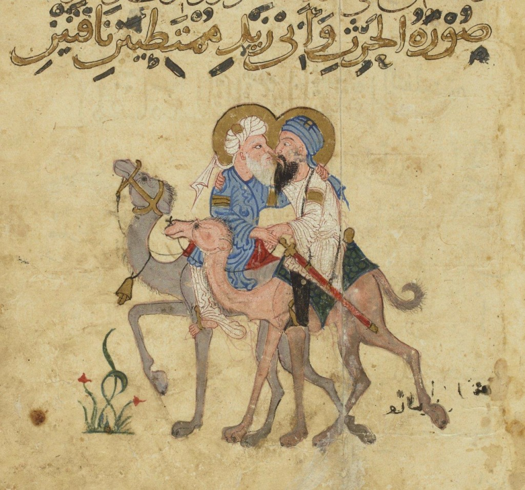 1-Maqamat-al-Hariri-13th-BNF-1024x955.jpg