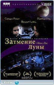 http//img-fotki.yandex.ru/get/198361/4074623.a8/0_1c0964_ac21d66d_orig.jpg