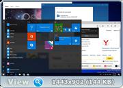 Microsoft Windows 10 Cloud 16188.1000 rs3 x64 EN-RU BOX v2